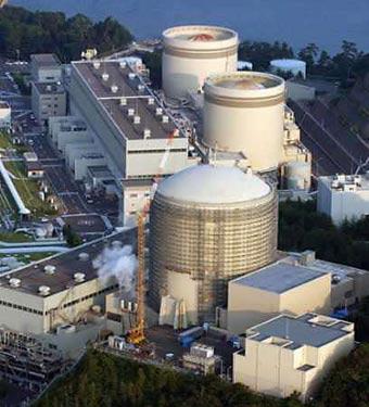 reaktor_Mihama