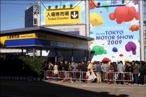 Dari TOKYO MOTOR SHOW 2009 (1/2)
